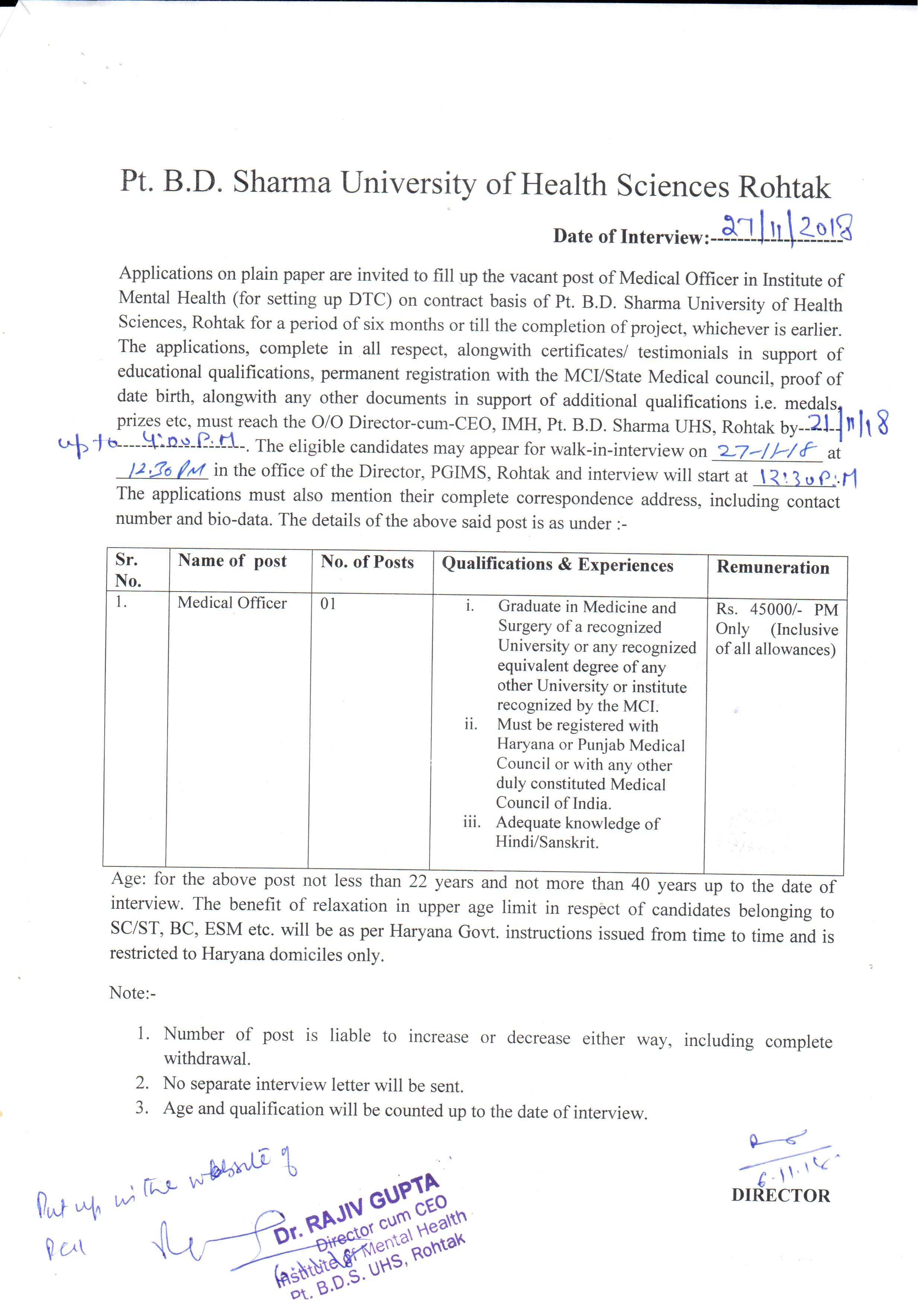 application on plain paper are invited to fill up the vacant post of medical officer in institute of mental health for setting up dtc on contract basis of