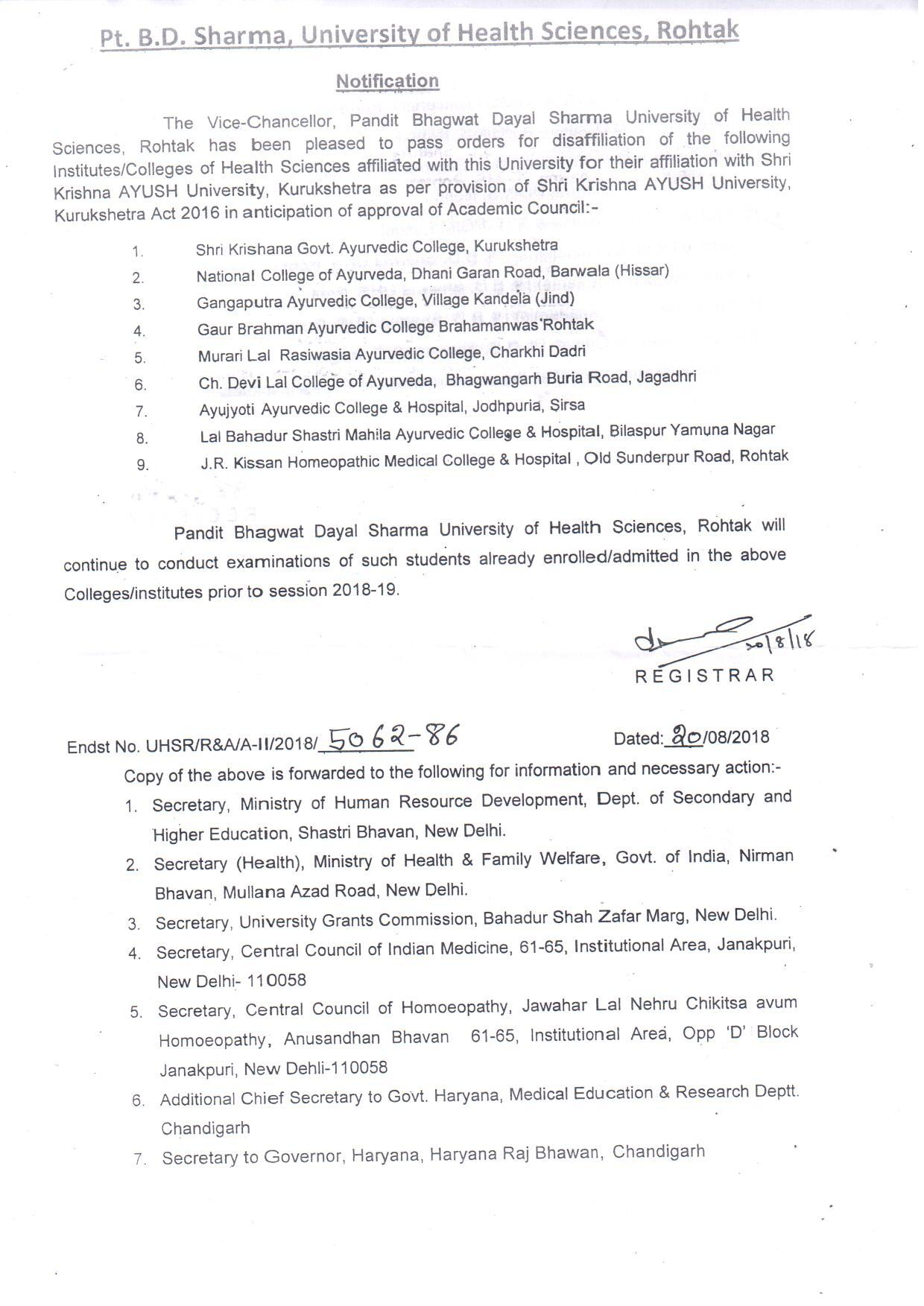 notification for ayurvedic colleges affiliated with university of health sciences rohtak