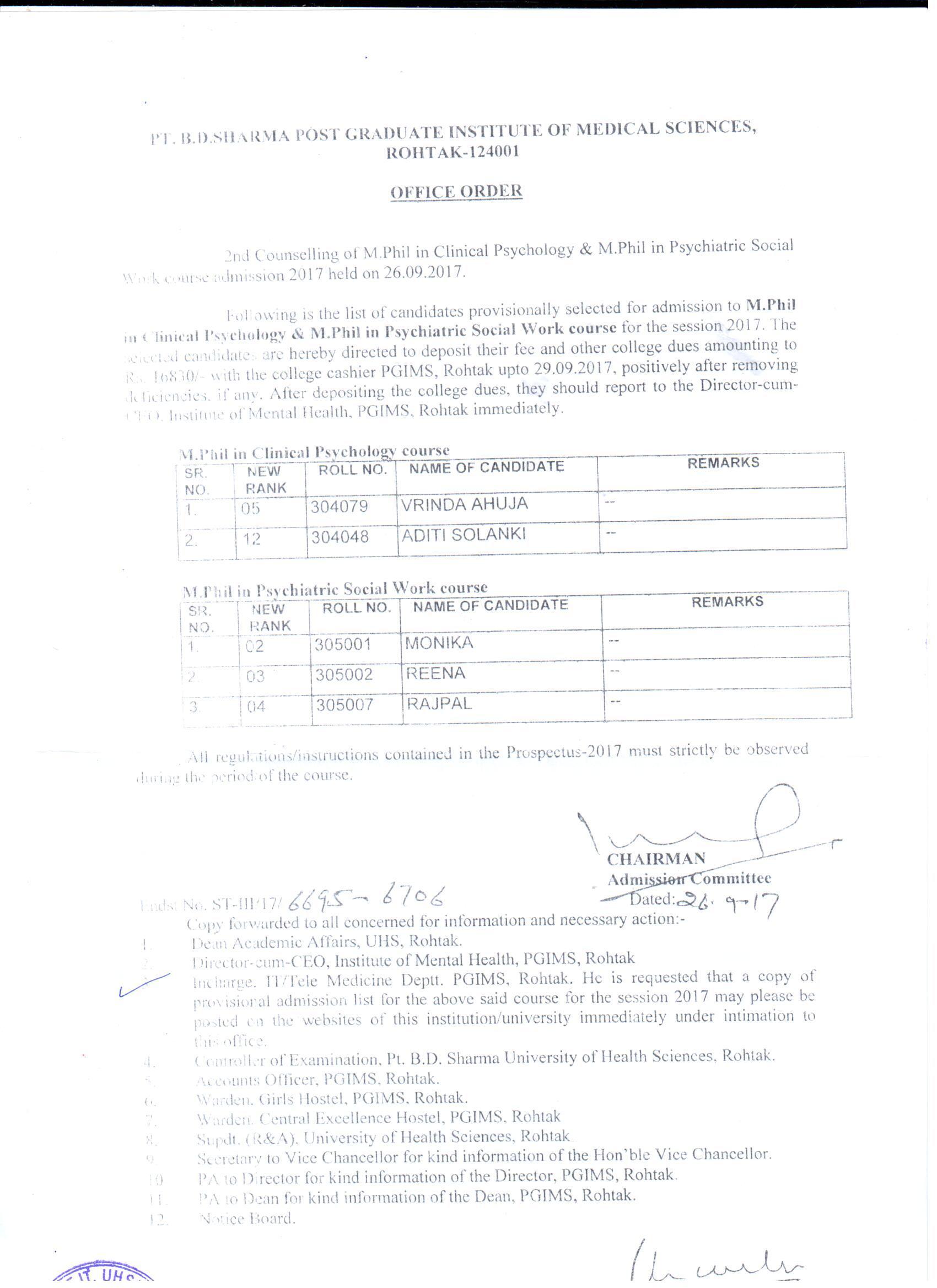 PT BHAGWAT DAYAL SHARMA POST GRADUATE INSTITUTE OF MEDICAL